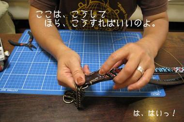 0808kubiwa_1np