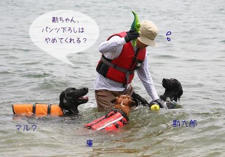 0620biwako_13_2