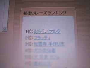 Img_4071_2