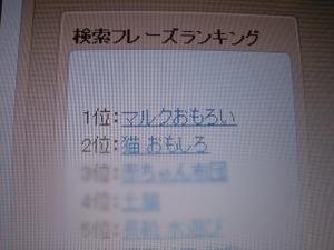 090919ranking_2_2