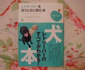 Book0226_1