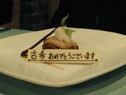 Cake1008a