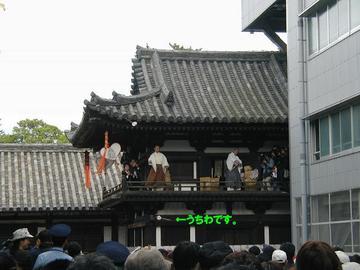 Uchiwamaki519_5tnp